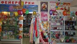 Магазин пиротехники Огни России